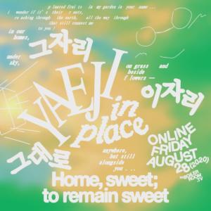 yaeji-boiler-room-poster