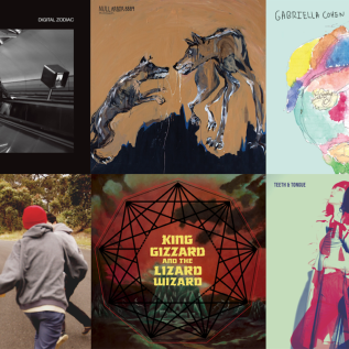 The 12th AMP Longlist Announced!