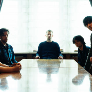 Radiohead present new video for 'If You Say The Word'